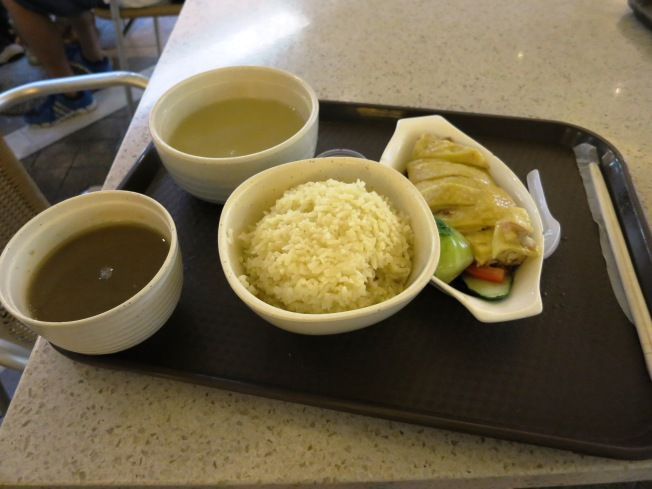 Hainanese chicken rice!