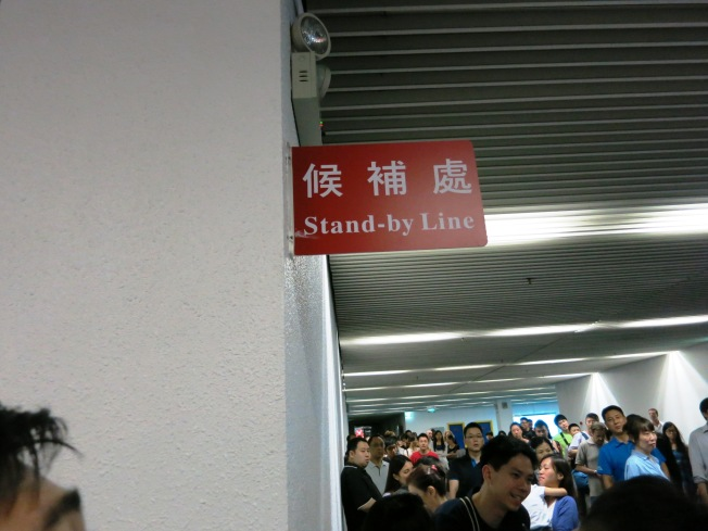 The long line where people can stand by and wait for a chance to go to Hong Kong earlier than your own schedule