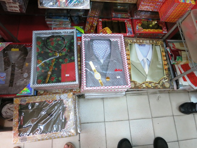stores selling paper clothes during ghost month
