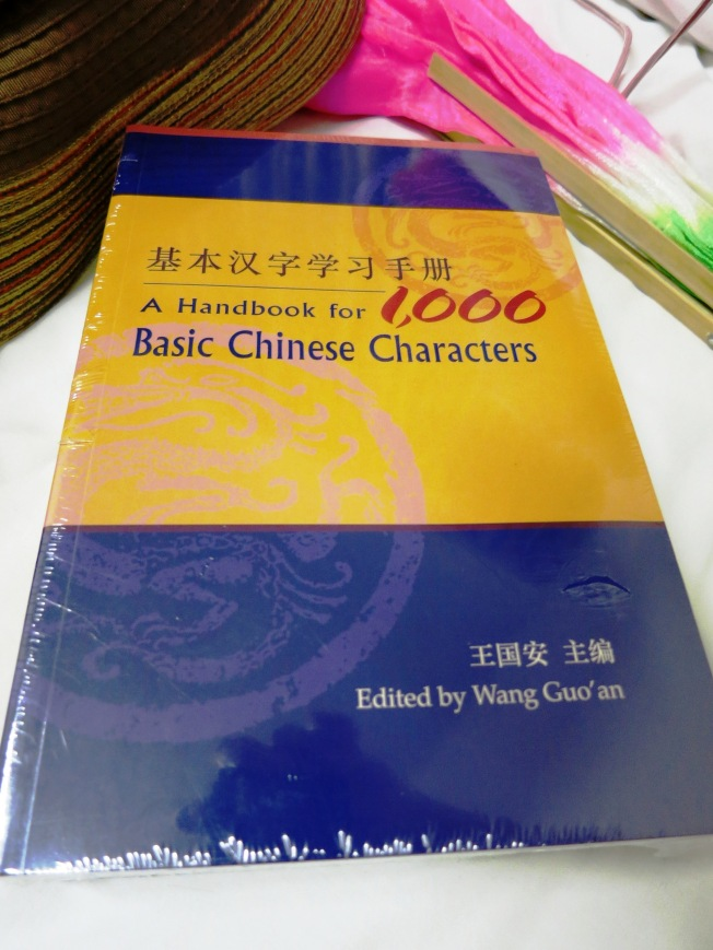 1,000 Basic Chinese Characters