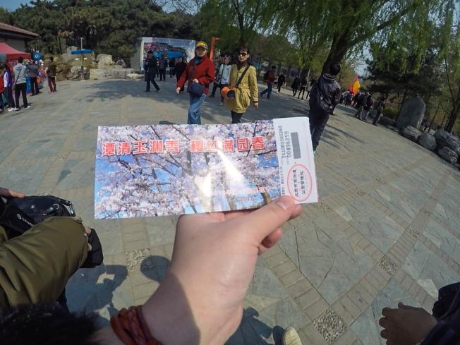 Entrance Fee: cny10 (php70)