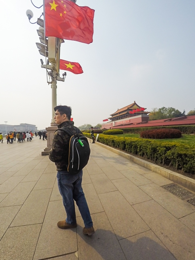 George, on our way to Tian An Men