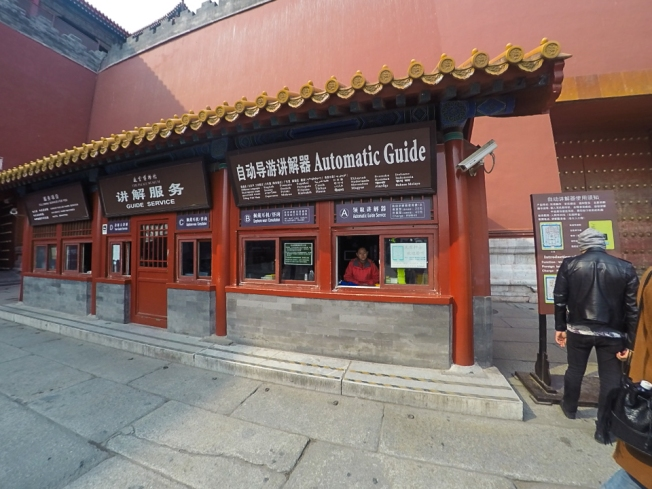 Guide services offered in Imperial Palace, Beijing