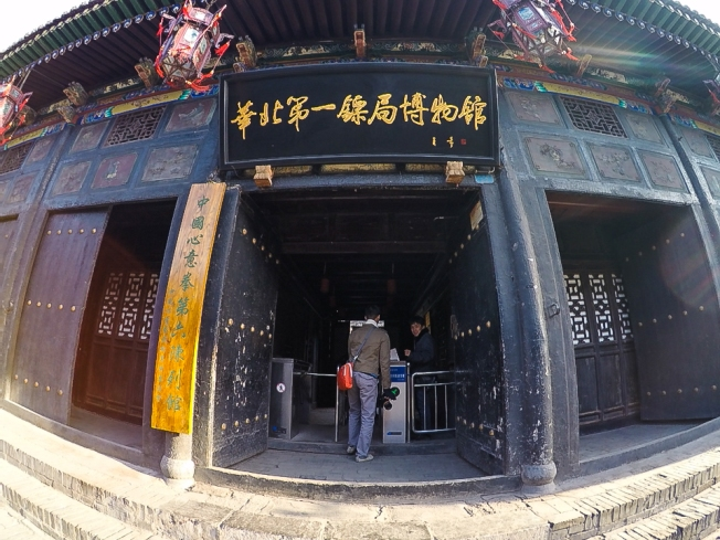 The First Museum of Armed Escort in North China was the first to offer security and bodyguard service. It was manned by trained Kung Fu experts who protected the mail services and transport of goods.