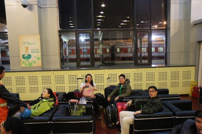 the nice train lounge of Datong