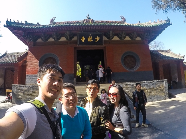 Outside Shaolin Temple