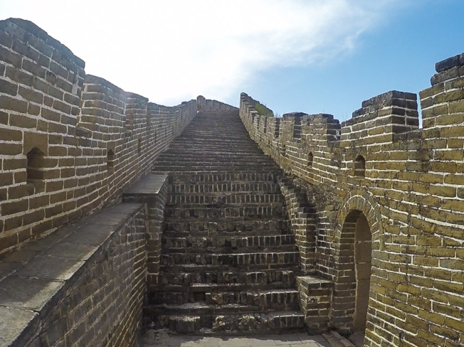 The uneven steps.