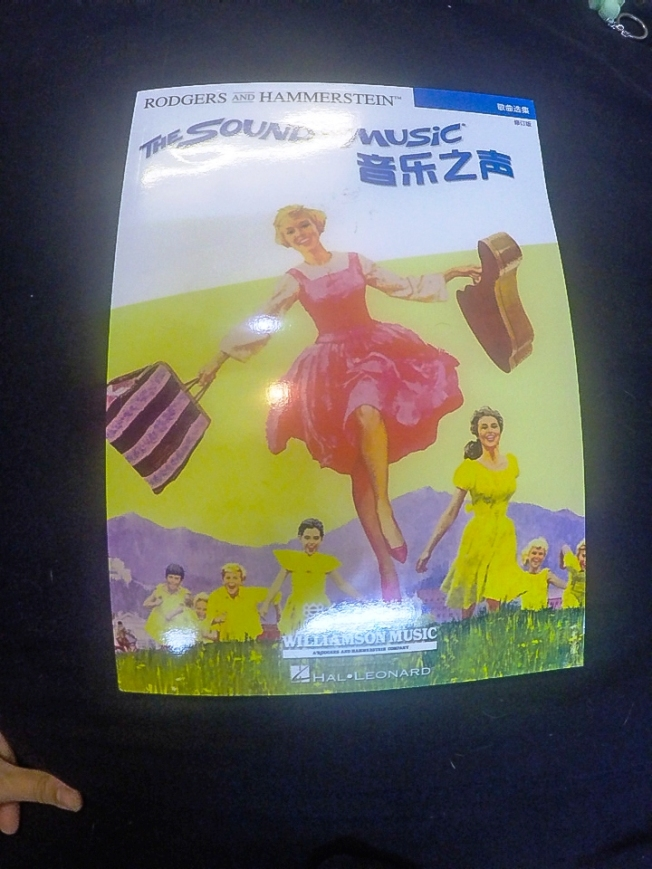China printing for Sound of Music song book.